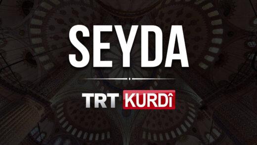 TRT Kurdi – Seyda Programı Gaziantep