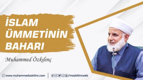 İslam Ümmetinin Baharı Konferansı