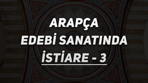 Arapça Edebi Sanatında İstiare – 3