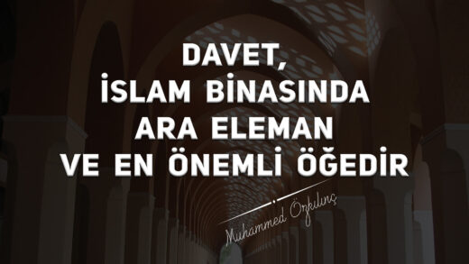 Davet, İslam Binasında Ara Eleman ve En Önemli Öğedir